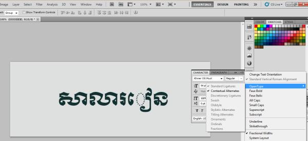 Can Font Khmer Unicode For Mac - longislandbestline's diary