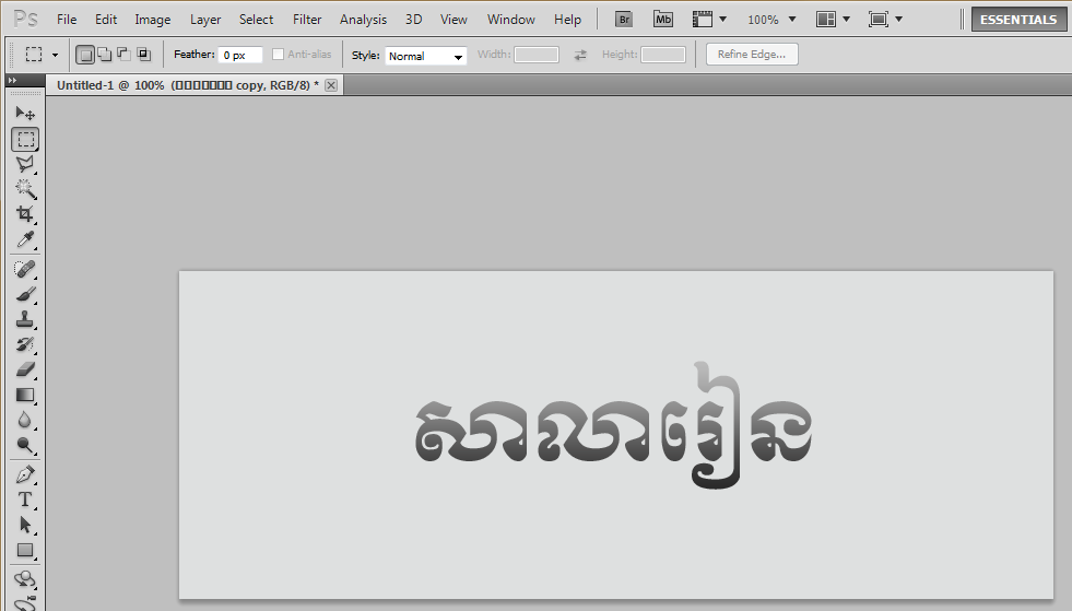 How To Add Font In Photoshop Cs5 How Do You Add Fonts to